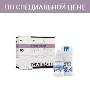 Набор «ПК-12» + «Revilab ML 05»